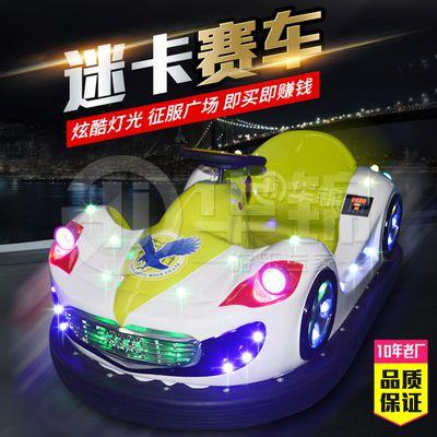 霸州迷卡赛车-广场电瓶车